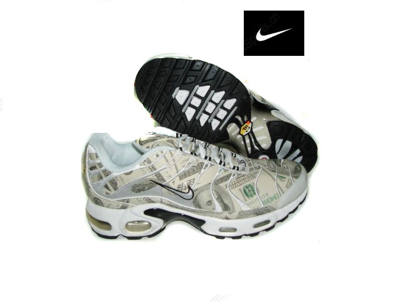 nike requin dollar